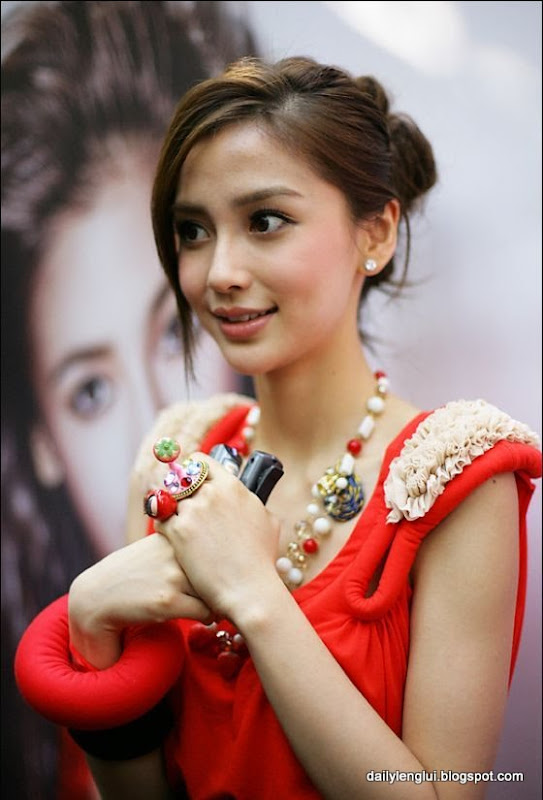 Angelababy Yang Ying  From Hong Kong - Lenglui 8 -3576