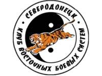 Клуб восточных боевых систем
