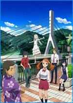 Estrenos de Anime Primavera 2011 Ano-Hi-Mita-Hana-no-Namae-wo-Boku-tachi-wa-Mada-Shiranai