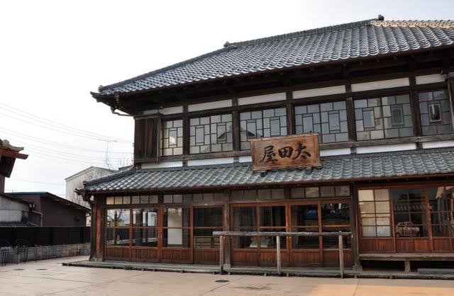 太田家住宅の主屋