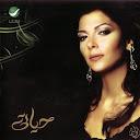 Asala Nasri-Hayaty