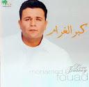 Mohamed Fouad-Keber El Gharam