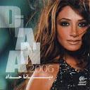 Diana Haddad-Zay El Sokar