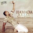 Hamada Hilal-Bahebak Akher Haga