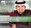 Hussien El Jasmi-El Jasmi 2004