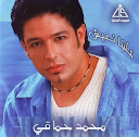 Mohamed Hamaki-Khalena Ne3esh