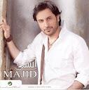 Majid Al Mohandes-Ensa