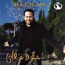Hisham Abbas-Gowa Fe Alby