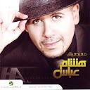 Hisham Abbas-Matbataleesh
