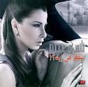 Nancy Ajram-Betfkr Fi Eh