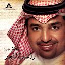 Rashed Al Majid-Milk shake