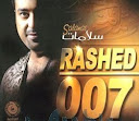 Rashed Al Majid-Salamat