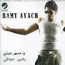Rami Ayach-Ya Mesahar 3ieny