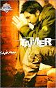 Tamer Hosny-3inaya Bethabk