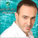 Saber Rebai-Athadda Al Aalam