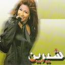 Sherine-Ah Ya Lail