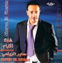Saber Rebai-Share3 El Gharam