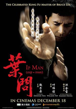 Ip Man (2008) DVDrip Subs Español A1109_poster