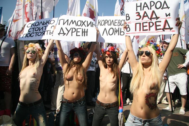 Известные Проститутки На Украине