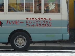 Bus de Potosi