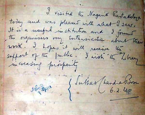 Old India Photos - Netaji in a visitor's book of Nagarik Pustakalay
