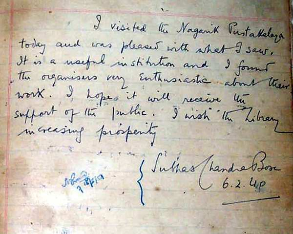 Old India Photos - Netaji in a visitor's book of Nagarik Pustakalay