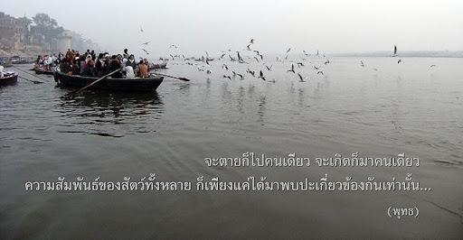 https://lh4.googleusercontent.com/_pTG3in6GYZE/SnGyM9VLWLI/AAAAAAAAEak/JQ7uaK4uMQs/640px-Ganges_in_Varanasi..jpg