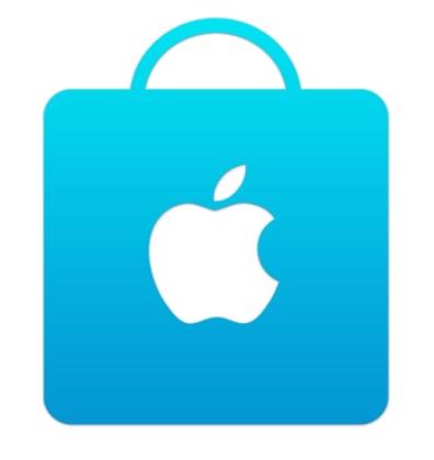 Easter Eggs Su iPhone - icona Apple Store per chi non lo sapesse