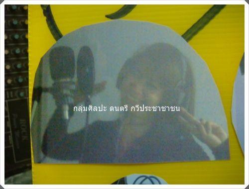 photo 1 years comradio