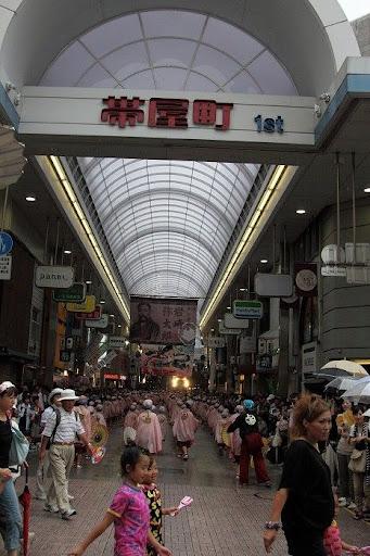 本祭2日目 帯屋町筋演舞場  70     D-16057
