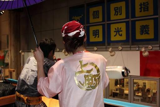 本祭2日目 はりまや橋演舞場  21     D-16241