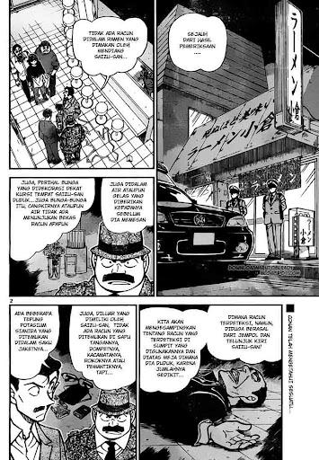 Detective Conan 767 Page 3