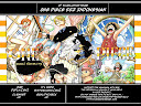 One Piece 552 page 20