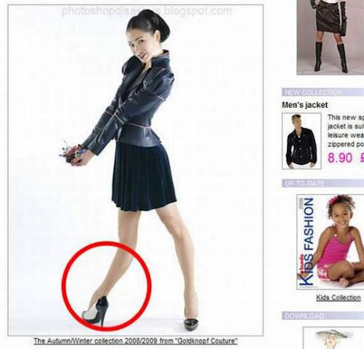 Piores erros do Photoshop - perna torta