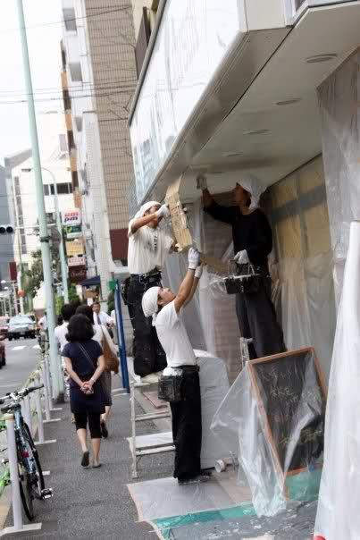 Civismo en Japón y algunas fotos más