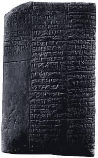 recepta sumeryjska