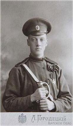 1915 год.jpg