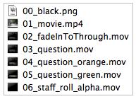 QuartzComposerファイルと同じ階層に再生したい映像を置く