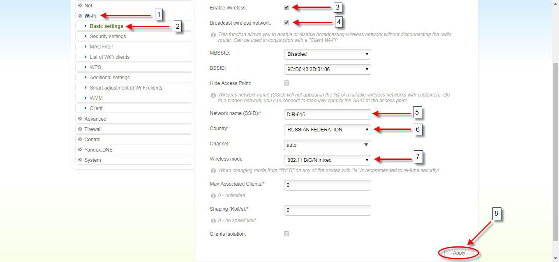 Изображение из статьи по настройке роутера D-Link с белым интерфейсом
