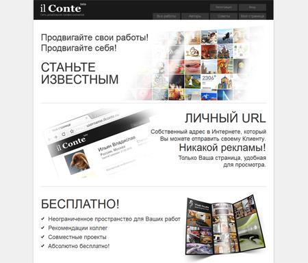 социальная сеть дизайнеров