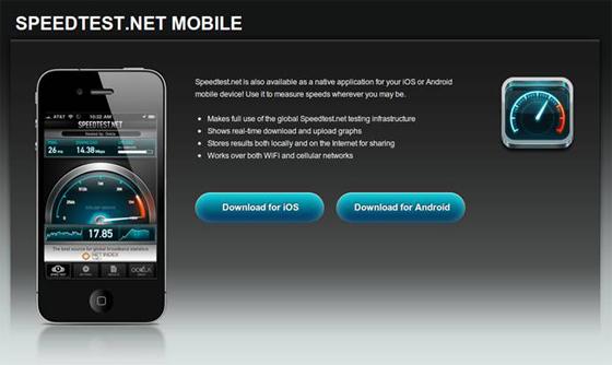 speedtest для мобильного