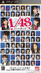 freeAKB1 48 Idol to Koishitara
