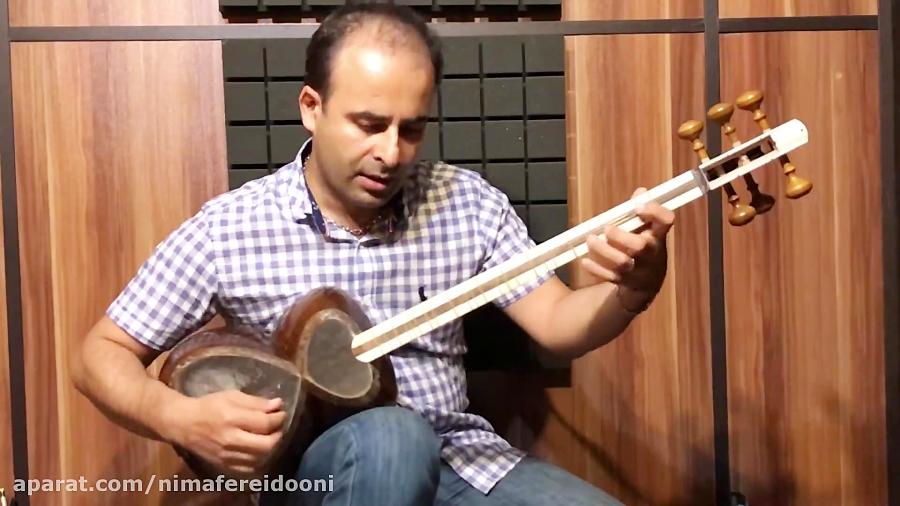 نغمه راستپنجگاه ردیف میرزا عبدالله نیما فریدونی تار