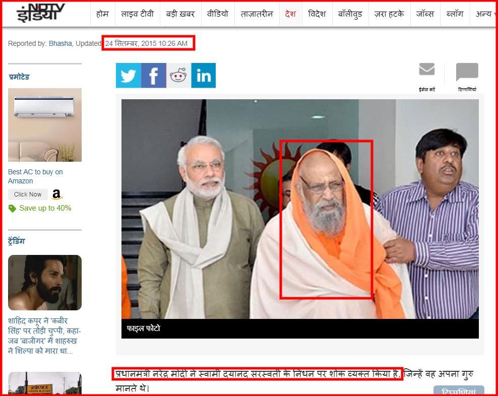 screenshot-khabar.ndtv.com-2019.09.23-22_45_58.png