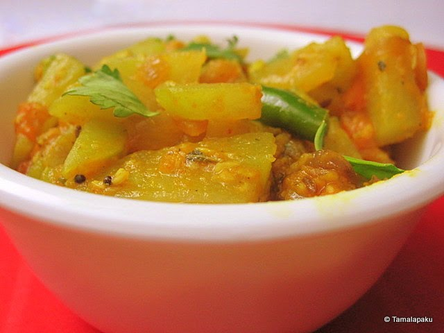 Chow Chow Tomato Curry