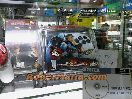 PS3 Street Fighter IV Joypad