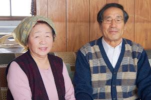 前田博之さん・和子さんご夫妻