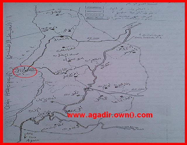 قرية امسوان 80 كيلو متر شمال اكادير Image13141