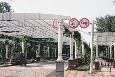 ロバ車禁止標識