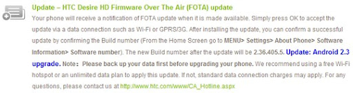 htc desire hd android 2.3